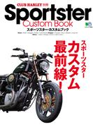 Sportster Custom Book Vol.1