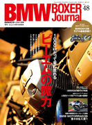 BMW Motorrad Journal