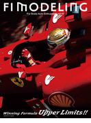 F1 MODELING