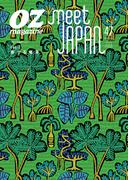 OZmagazine増刊 meet JAPAN47 2016年4月号