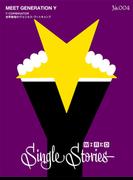 MEET GENERATION Y  Y COMBINATOR 世界最強のITビジネス・ブートキャンプ(WIRED Single Stories 004)