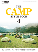 GO OUT特別編集 THE CAMP STYLE BOOK 4