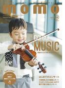 momo vol.16音楽特集号
