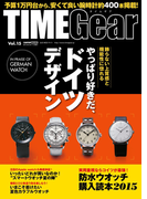 TIME Gear