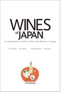 WINES of JAPAN
