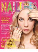 NAIL TIMES vol.3