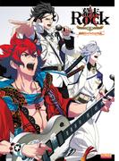 幕末Rock 超魂 公式ビジュアルファンブック