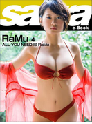ALL YOU NEED IS RaMu RaMu4 [sabra net e-Book]