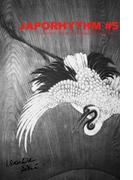 """JAPORHYTHM #5 /Location: Nikko, Kinugawa Onsen, etc…"""