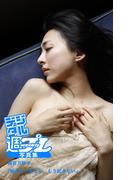 <デジタル週プレ写真集> 梅宮万紗子「醒めない夢なら、もう起きない」
