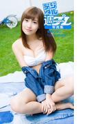 <デジタル週プレ写真集> 佐野ひなこ「LOVE DENIM」