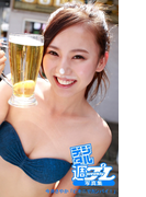 <デジタル週プレ写真集> 今井さやか「ビキニでカンパイ!」