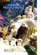 PiecefulWorld