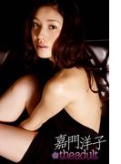 嘉門洋子 the adult【image.tvデジタル写真集】