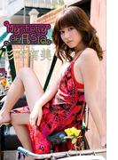 杉本有美 Mystery of Asia【image.tvデジタル写真集】