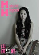 HybridMagazine vol.1 Eri Yamada