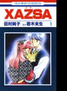 XAZSA(ザザ)