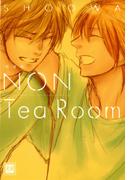 新装版 NON Tea Room