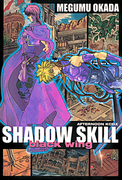 SHADOW SKILL black wing