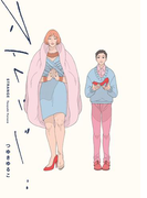 ストレンジ【電子版特典付】