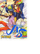 JX'S ジェクシズ