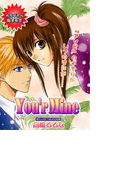 You'r Mine
