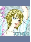 裸のヴィーナス