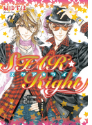 STAR☆Right