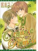 Organic Romeo