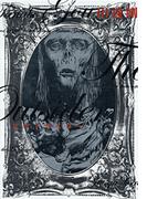 アウトサイダー 恐怖と青春の世界文学コミック集