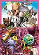 JUKE BOX 設楽清人作品集