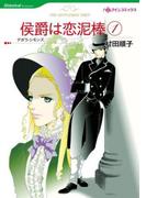 イギリス人ヒーローセット vol.5