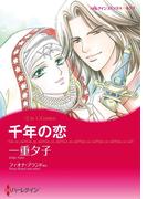 倍楽しめるWタイトルセット vol.2