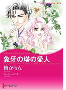 漫画家 檀からんセット vol.4