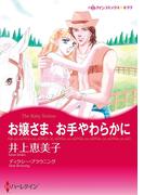 カウボーイヒーローセット vol.1