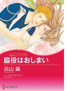 おてんばヒロインセット vol.3