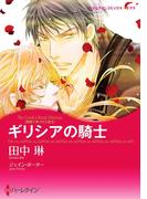 ひとめぼれセレクトセット vol.3