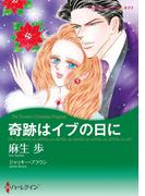 ロマンティック・クリスマス セレクトセット vol.3