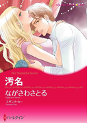 兄弟ヒーローセット vol.5