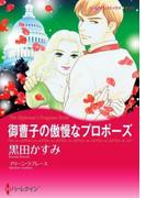漫画家 黒田かすみ セット vol.4