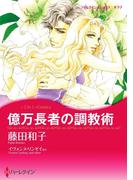 倍楽しめるWタイトルセット vol.5