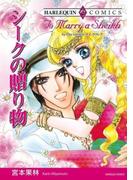 ハーレクインコミックス セット 2016年 vol.53