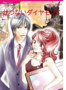 ハーレクインコミックス セット 2016年 vol.85