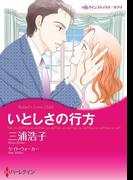 ハーレクインコミックス セット 2017年 vol.146