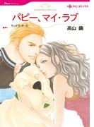 経営者ヒロインセット vol.1