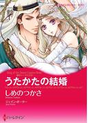 スタッフお勧めジャケ買いセット vol.2