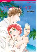 ドラマティック・ストーリーセット vol.1