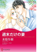 リゾートでの恋テーマセット vol.4