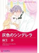 億万長者ヒーローセット vol.4