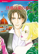漫画家 瀧川イヴセット vol.4